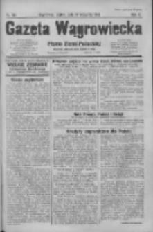 Gazeta Wągrowiecka: pismo dla ziemi pałuckiej 1930.09.19 R.10 Nr180