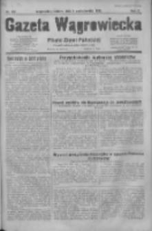 Gazeta Wągrowiecka: pismo dla ziemi pałuckiej 1930.10.04 R.10 Nr193