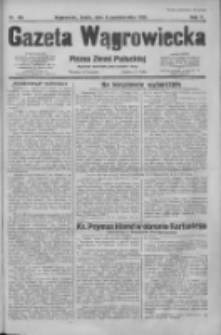 Gazeta Wągrowiecka: pismo dla ziemi pałuckiej 1930.10.08 R.10 Nr196