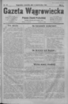 Gazeta Wągrowiecka: pismo dla ziemi pałuckiej 1930.10.09 R.10 Nr197