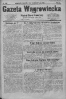 Gazeta Wągrowiecka: pismo dla ziemi pałuckiej 1930.10.12 R.10 Nr200