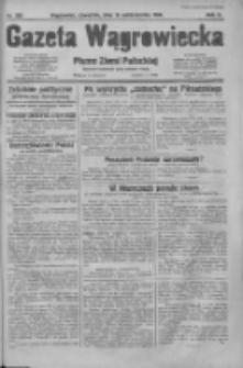 Gazeta Wągrowiecka: pismo dla ziemi pałuckiej 1930.10.16 R.10 Nr203
