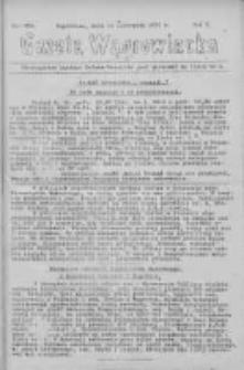 Gazeta Wągrowiecka: pismo dla ziemi pałuckiej 1930.11.11 R.10 Nr223