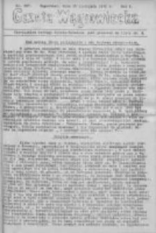 Gazeta Wągrowiecka: pismo dla ziemi pałuckiej 1930.11.15 R.10 Nr227