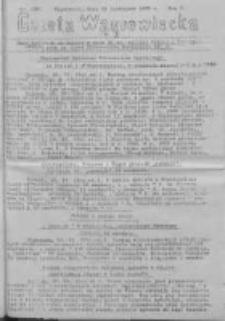 Gazeta Wągrowiecka: pismo dla ziemi pałuckiej 1930.11.19 R.10 Nr230