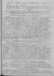 Gazeta Wągrowiecka: pismo dla ziemi pałuckiej 1930.11.20 R.10 Nr231