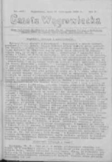 Gazeta Wągrowiecka: pismo dla ziemi pałuckiej 1930.11.21 R.10 Nr232