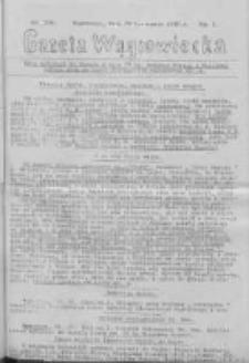 Gazeta Wągrowiecka: pismo dla ziemi pałuckiej 1930.11.22 R.10 Nr233