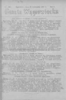 Gazeta Wągrowiecka: pismo dla ziemi pałuckiej 1930.11.26 R.10 Nr236