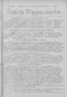 Gazeta Wągrowiecka: pismo dla ziemi pałuckiej 1930.11.28 R.10 Nr238