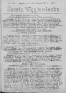 Gazeta Wągrowiecka: pismo dla ziemi pałuckiej 1930.11.29 R.10 Nr239
