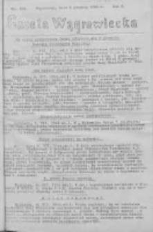 Gazeta Wągrowiecka: pismo dla ziemi pałuckiej 1930.12.05 R.10 Nr244
