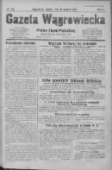 Gazeta Wągrowiecka: pismo dla ziemi pałuckiej 1930.12.23 R.10 Nr258
