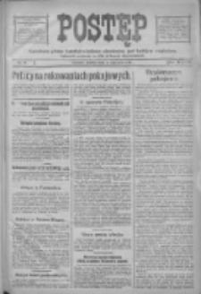 Postęp 1918.01.05 R.29 Nr4