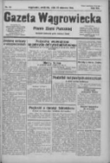 Gazeta Wągrowiecka: pismo ziemi pałuckiej 1933.01.29 R.13 Nr24