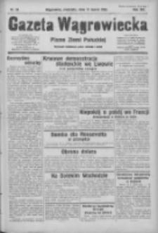 Gazeta Wągrowiecka: pismo ziemi pałuckiej 1933.03.12 R.13 Nr59