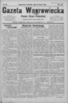 Gazeta Wągrowiecka: pismo ziemi pałuckiej 1933.03.23 R.13 Nr68
