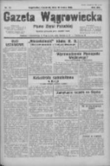 Gazeta Wągrowiecka: pismo ziemi pałuckiej 1933.03.30 R.13 Nr74