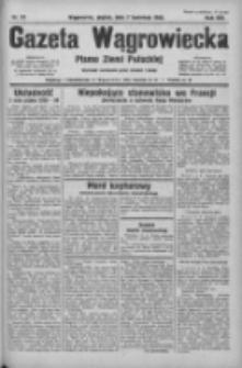 Gazeta Wągrowiecka: pismo ziemi pałuckiej 1933.04.07 R.13 Nr81