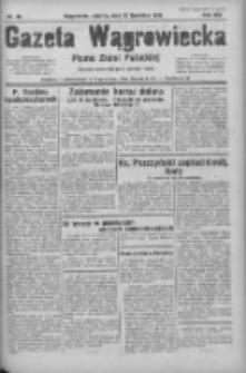 Gazeta Wągrowiecka: pismo ziemi pałuckiej 1933.04.22 R.13 Nr93