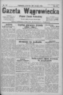 Gazeta Wągrowiecka: pismo ziemi pałuckiej 1933.05.25 R.13 Nr120