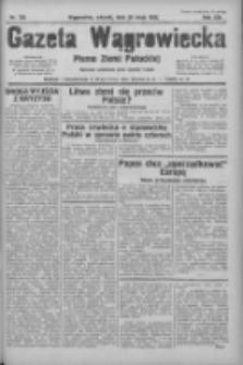 Gazeta Wągrowiecka: pismo ziemi pałuckiej 1933.05.30 R.13 Nr123