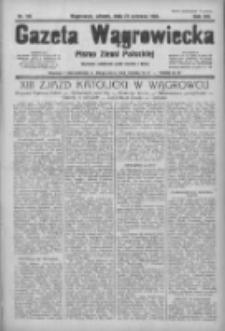 Gazeta Wągrowiecka: pismo ziemi pałuckiej 1933.06.27 R.13 Nr145