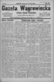 Gazeta Wągrowiecka: pismo ziemi pałuckiej 1933.07.19 R.13 Nr163