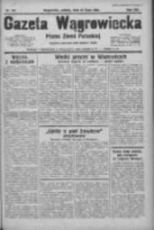 Gazeta Wągrowiecka: pismo ziemi pałuckiej 1933.07.22 R.13 Nr166