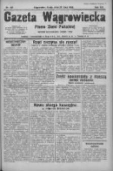 Gazeta Wągrowiecka: pismo ziemi pałuckiej 1933.07.26 R.13 Nr169