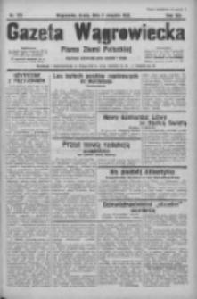 Gazeta Wągrowiecka: pismo ziemi pałuckiej 1933.08.02 R.13 Nr175