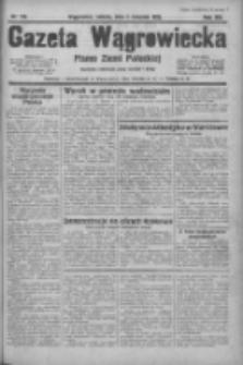 Gazeta Wągrowiecka: pismo ziemi pałuckiej 1933.08.05 R.13 Nr178