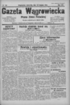Gazeta Wągrowiecka: pismo ziemi pałuckiej 1933.08.24 R.13 Nr193