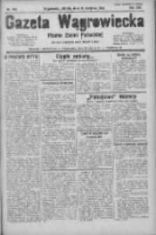 Gazeta Wągrowiecka: pismo ziemi pałuckiej 1933.08.25 R.13 Nr194