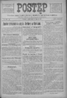 Postęp 1918.02.08 R.29 Nr32