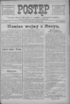 Postęp 1918.02.12 R.29 Nr35