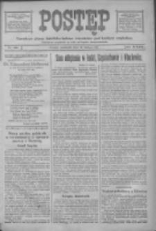 Postęp 1918.02.24 R.29 Nr46