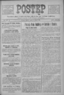 Postęp 1918.02.26 R.29 Nr47
