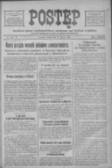 Postęp 1918.02.27 R.29 Nr48