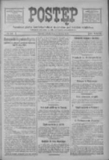 Postęp 1918.03.02 R.29 Nr51