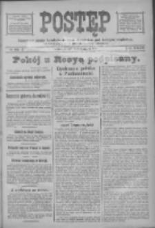 Postęp 1918.03.05 R.29 Nr53