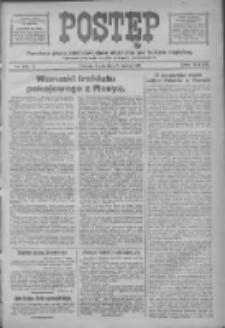 Postęp 1918.03.06 R.29 Nr54