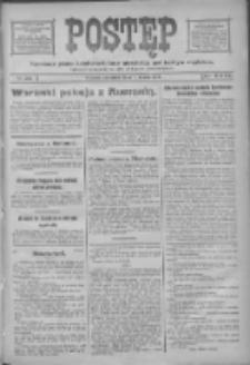 Postęp 1918.03.07 R.29 Nr55