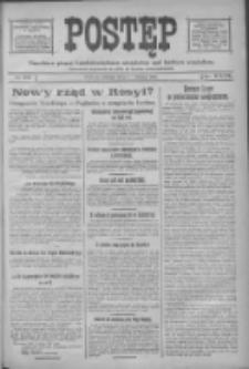 Postęp 1918.03.12 R.29 Nr59