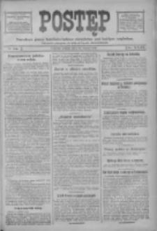 Postęp 1918.03.16 R.29 Nr63