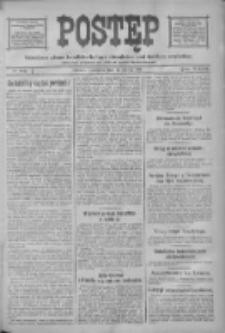 Postęp 1918.03.17 R.29 Nr64