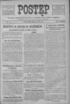 Postęp 1918.03.20 R.29 Nr66