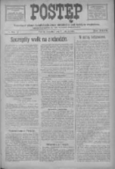 Postęp 1918.03.28 R.29 Nr73