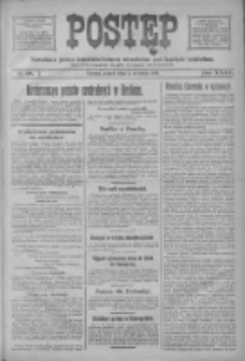 Postęp 1918.04.05 R.29 Nr78