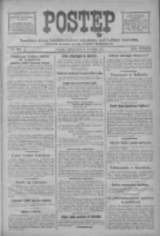 Postęp 1918.04.06 R.29 Nr79